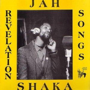 Image for 'Revelation Songs'