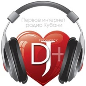 Image for 'Радио DJ'