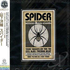 Image pour 'Spider'