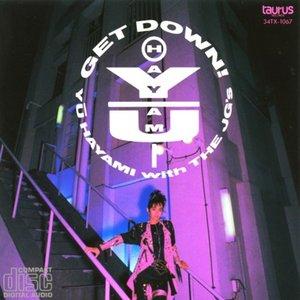 Immagine per 'GET DOWN!'