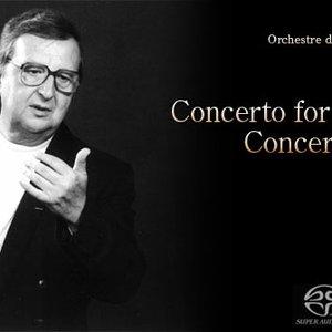 Imagen de 'Orchestre de chambre Jean-Francois Paillard & Jean-Francois Paillard'