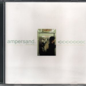 Image pour 'Ampersand'