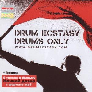 Imagen de 'drums only'