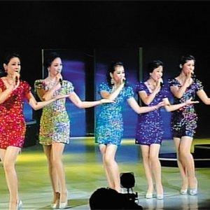 Image for 'Moranbong Band'