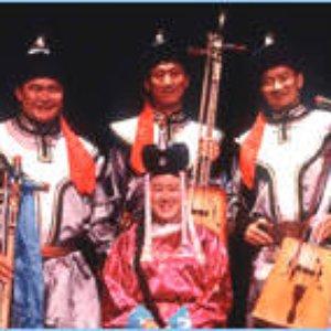 Изображение для 'Altai Hangai'