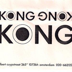 Image for 'Kong'