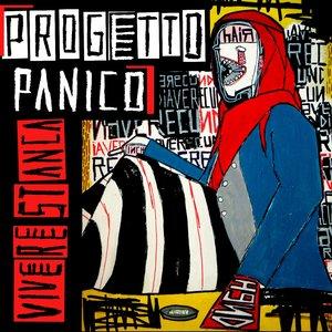 Image for 'Frankie Monocchio'