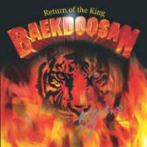 Bild för 'Return of the King'