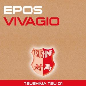 Image pour 'Vivagio'