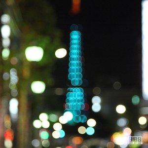 Image for '初恋'
