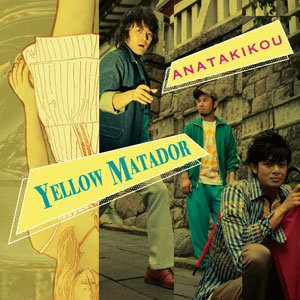Image for 'Yellow Matador'
