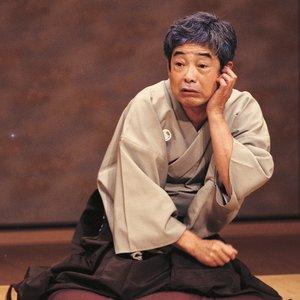 Image for '立川談志'