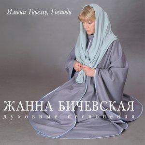 Image for 'Тяжелый путь'