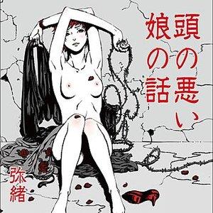 Image for 'Atama No Warui Musume No Hanashi'
