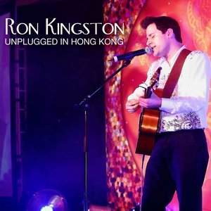 Image for 'Unplugged in Hong Kong'