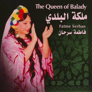 Image for 'The Queen of Balady'