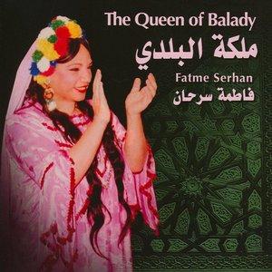 Image for 'Law Innabi Ya Abdo (Balady)'