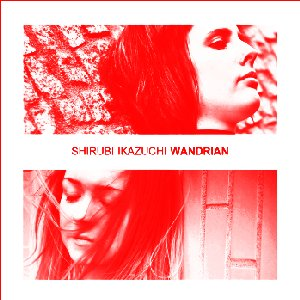 Image for 'Wandrian [2012, EP]'