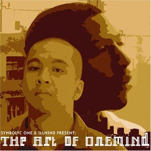 Image for 'The Art of Onemind'