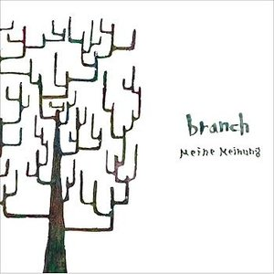 Image for 'Branch'