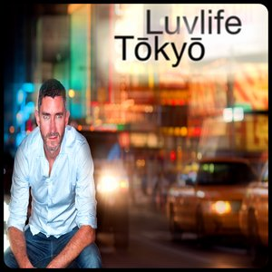 Image for 'Tokyo'