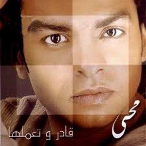 Image for 'Kader We Temelha'