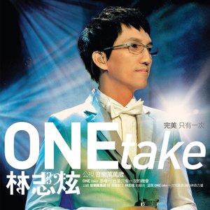 Imagen de 'One Take'
