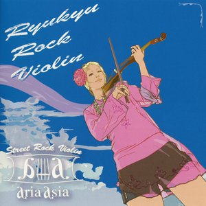 Bild für 'Ryukyu Rock Violin'
