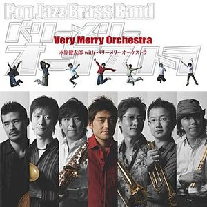 Image for 'Very Merry Orchestra'
