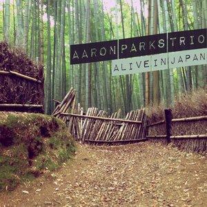 Bild für 'Alive in Japan'