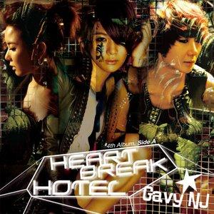 Imagen de 'Side A: Heartbreak Hotel'