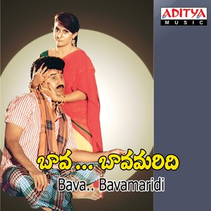 Imagem de 'Bava.. Bavamaridi'