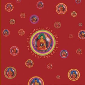 Image for 'Music For The 35 Buddhas'