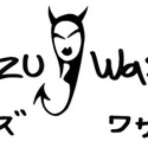 Image for 'kaizu wasabi'