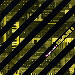 Image for 'I Need Your Love (Kiyoshi Sugo Remix)'