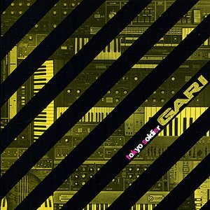 Image for 'J.u.d.a.s (STAR GUiTAR Remix)'
