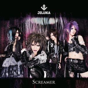 Image for 'Screamer'