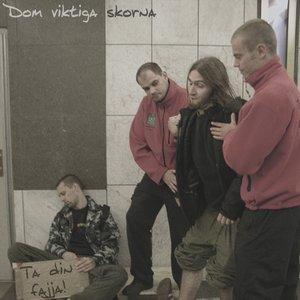 Image for 'Dom Viktiga Skorna'