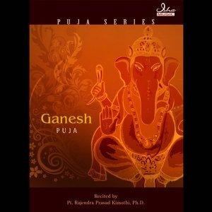 Image for 'Ganesh stuti'