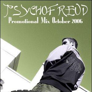Bild für 'Psychofreud & Sunjammer Feat Sizzla'