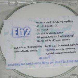 Imagen de 'Eb2 -歪:ibitsu-'