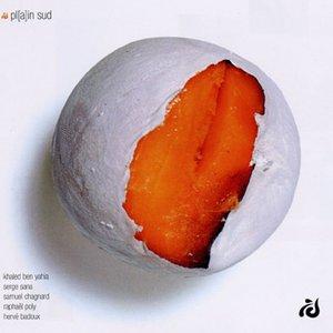 Image for 'Kayum* 1976'