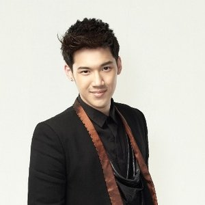 Image for 'แกงส้ม The Star'