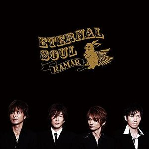 Image for 'ETERNAL SOUL'