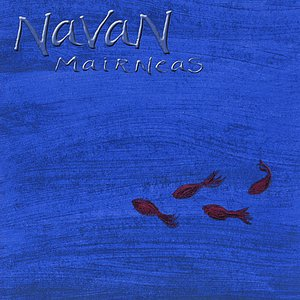 Image for 'Mairneas'
