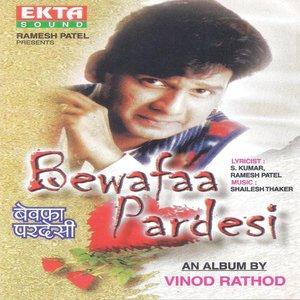 Bild für 'Bewafaa Pardesi'