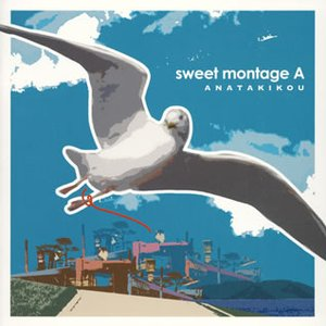 Image for 'sweet montage A'