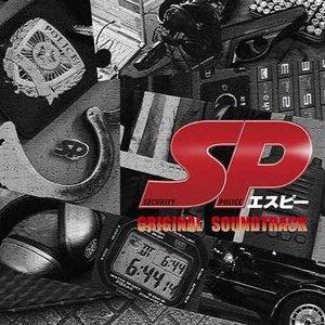 Image for 'SP オリジナルサウンドトラック'