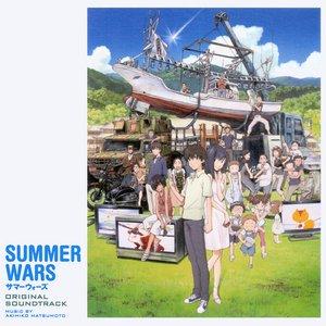Imagem de 'Summer Wars'