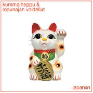 Imagem de 'japaniin'